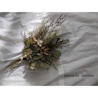 白い穂のパンパスグラスと淡い紫陽花を束ねた 秋を感じる スワッグ ドライフラワー(ドライフラワー)