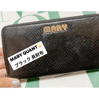 マリークワント(MARY QUANT)のMARY QUANT♡長財布(財布)