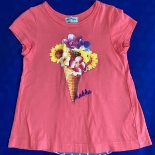 ハッカキッズ(hakka kids)のオレンジ Tシャツ(Tシャツ/カットソー)