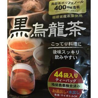 黒烏龍茶(茶)