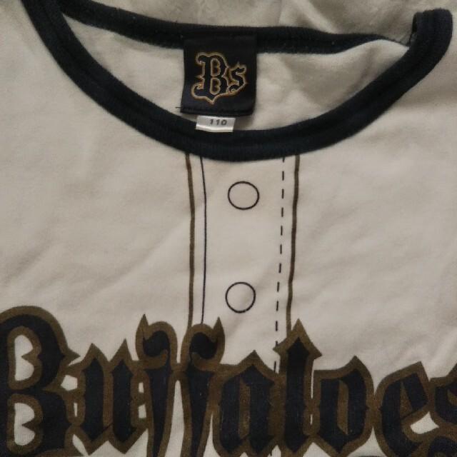オリックス・バファローズ(オリックスバファローズ)のオリックスバファローズ ユニフォーム こども用 パジャマ スポーツ/アウトドアの野球(ウェア)の商品写真