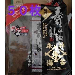 コストコ(コストコ)の☆永井海苔☆寿司はね板海苔10枚×5袋「50枚」(乾物)