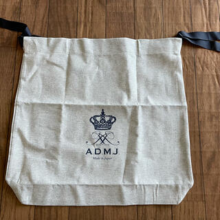 エーディーエムジェイ(A.D.M.J.)のA.D.M.J.保存袋(ハンドバッグ)