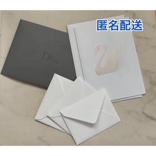 ディオール(Dior)のハイブランド・メッセージカードセット(カード/レター/ラッピング)