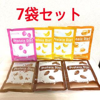 ディーエイチシー(DHC)のDHC プロティンダイエット♡ 7袋セット(ダイエット食品)