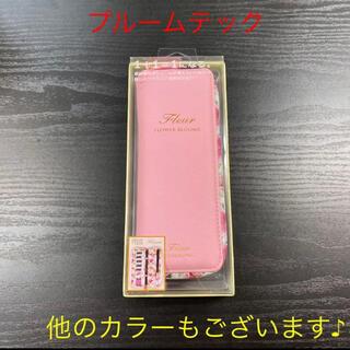 プルームテック(PloomTECH)の☆新品未使用☆プルームテック専用 フルール キャリーケース ピンク 桃(タバコグッズ)