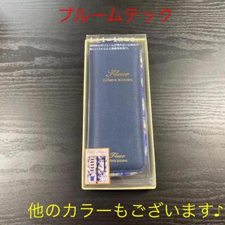 プルームテック(PloomTECH)の☆新品未使用☆プルームテック専用 フルール キャリーケース ブルー 青(タバコグッズ)
