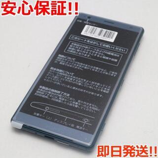 ソニー(SONY)の新品 SOV37 グリーン 本体 白ロム  SIMロック解除済み(スマートフォン本体)
