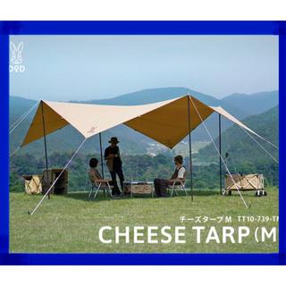 新品 CHEESE TARP (M) チーズタープM TT10-739-TN(テント/タープ)