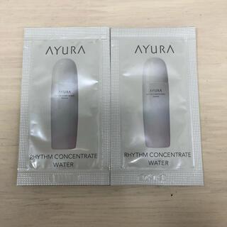 アユーラ(AYURA)のアユーラ 化粧水 サンプル(サンプル/トライアルキット)