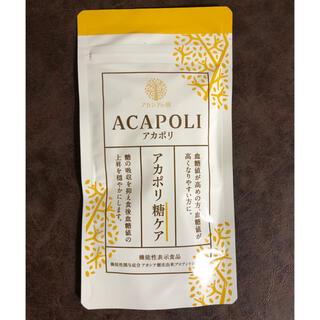 アカシアの樹アカポリ糖ケア180粒(ダイエット食品)