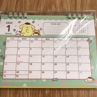 ポムポムプリン(ポムポムプリン)の【サンリオキャラクターズ】ポムポムプリン   2022年 卓上カレンダー(カレンダー/スケジュール)