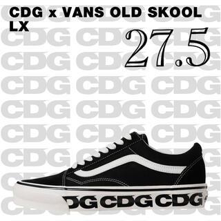 コムデギャルソン(COMME des GARCONS)のcdg vans old skool 27.5 新品未使用 正規品(スニーカー)