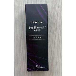フラコラ(フラコラ)の新品 fracora フラコラ プロヘマチン原液 50ml(オイル/美容液)