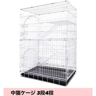 猫ケージ ペットフェンス キャットケージ ゲージ 折りたたみ式 3段4段 白(猫)
