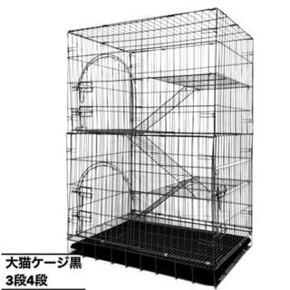 猫ケージ ペットフェンス キャットケージ ゲージ 折りたたみ式 3段4段 黒(猫)