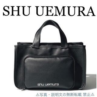shu uemura - ⭐️新品⭐️【シュウウエムラ】メイクアップアーティストバッグ★付録❗️