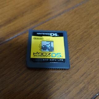 ニンテンドーDS(ニンテンドーDS)の【処分予定】任天堂DSゲームソフト(家庭用ゲームソフト)