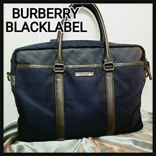 バーバリーブラックレーベル(BURBERRY BLACK LABEL)のBURBERRY バーバリー ブラックレーベル ビジネスバッグ ノバチェック 黒(ビジネスバッグ)