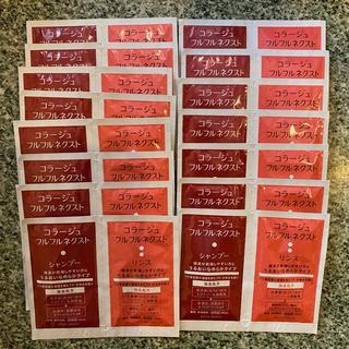 コラージュフルフル - コラージュ  赤  シャンプー  リンス セット 15包