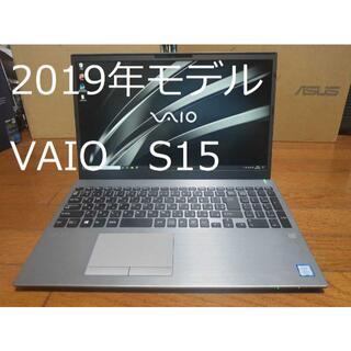 VAIO - 2019年モデル VAIO S15