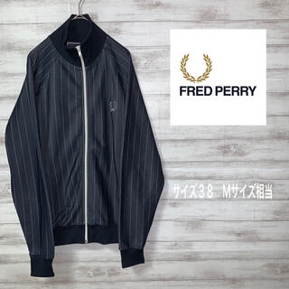 フレッドペリー(FRED PERRY)のフレッドペリー トラックジャケット ジャージ ピンストライプ柄 ワンポイント刺繍(ジャージ)