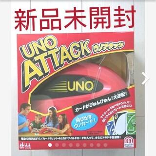 ウーノ(UNO)の新品未開封  ウノアタック  カードゲームUNO(トランプ/UNO)