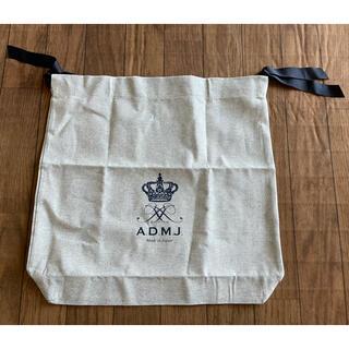 エーディーエムジェイ(A.D.M.J.)の A.D.M.J.の保存袋(ハンドバッグ)