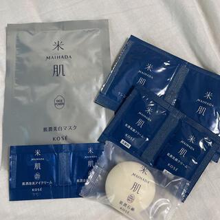 コーセー(KOSE)の米肌 トライアルセット(サンプル/トライアルキット)