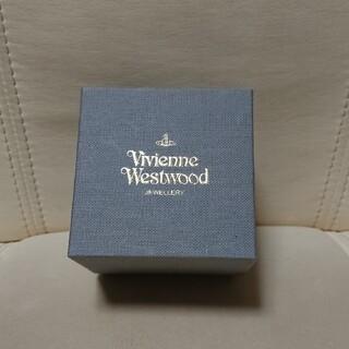 ヴィヴィアンウエストウッド(Vivienne Westwood)のVivienne Westwoodポーチ & 箱(その他)