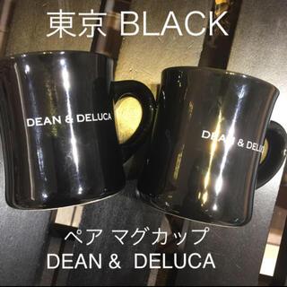ディーンアンドデルーカ(DEAN & DELUCA)の新品‼️ DEAN &DELUCA 東京 ブラック ペア マグカップ (グラス/カップ)