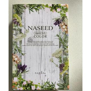 ナプラ(NAPUR)のナプラ オーガニックファッションシェード(カラーリング剤)