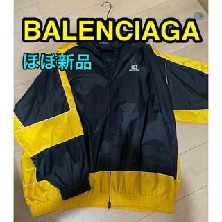 バレンシアガ(Balenciaga)の「確実正規品】ほぼ新品BALENCIAGA ナイロントラックジャケット(ナイロンジャケット)