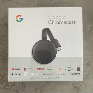 グーグル(Google)の【新品未開封】Google Chromecast  クロームキャスト(PC周辺機器)