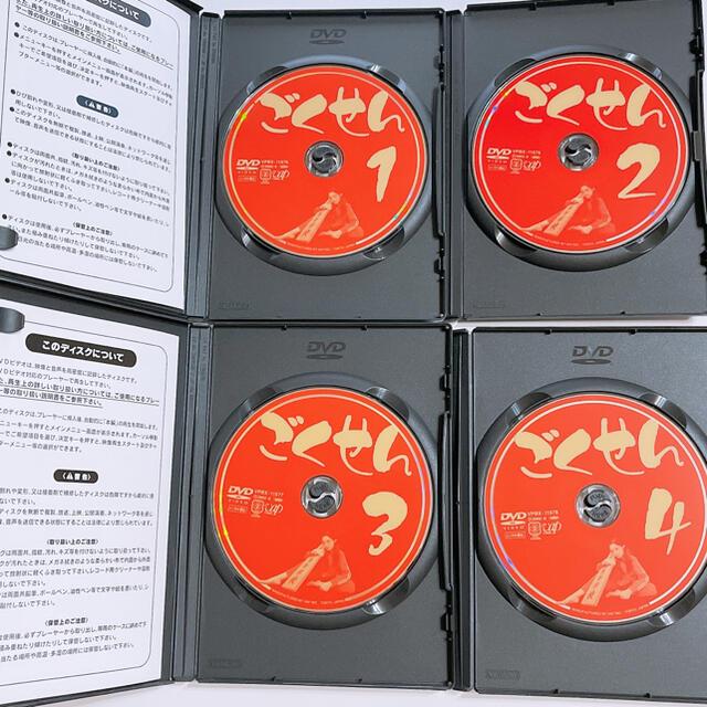 嵐(アラシ)のごくせん 2002 全巻セット! DVD 美品! 嵐 松本潤 仲間由紀恵 小栗旬 エンタメ/ホビーのDVD/ブルーレイ(TVドラマ)の商品写真