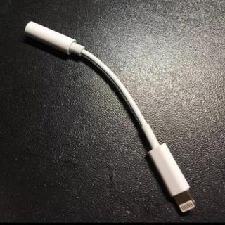 iPhone イヤホン 変換アダプター