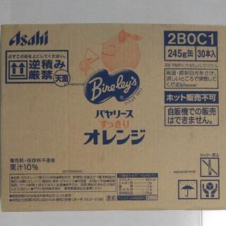 アサヒ(アサヒ)のバヤリースすっきりオレンジ×30缶(ソフトドリンク)