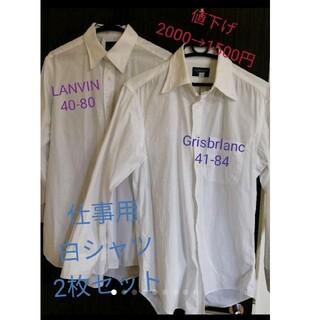 ランバン(LANVIN)の仕事 シャツ ワイシャツ(シャツ)
