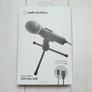 オーディオテクニカ(audio-technica)の audio-technica マイク ATR2100x-USB(その他)