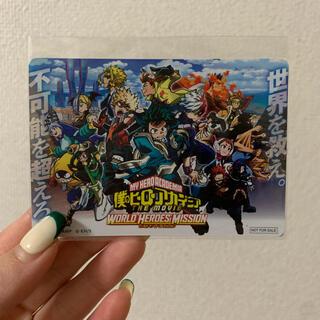 バンダイナムコエンターテインメント(BANDAI NAMCO Entertainment)の切島鋭児郎 クリアカードシール(カード)