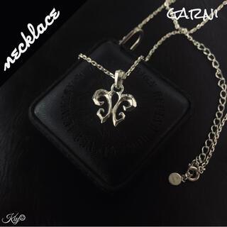 ガルニ(GARNI)の美品★Garni【ガルニ】クロッケリー シリーズ ロゴ ネックレス シルバー(ネックレス)