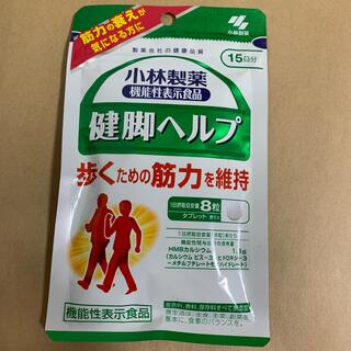 コバヤシセイヤク(小林製薬)の小林製薬 健脚ヘルプ  15日分 1袋   サプリメント(その他)