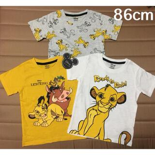 ディズニー(Disney)の日本未発売 ライオンキング 半袖Tシャツ3枚セット 86cm(Tシャツ)