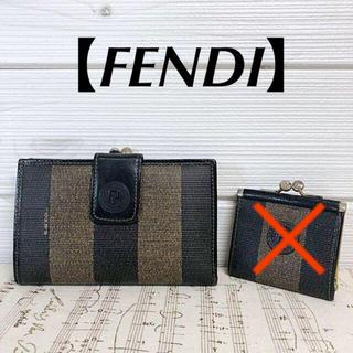 フェンディ(FENDI)の【FENDI】がま口 折り財布 小銭入れ セット ペカン柄 PVC(財布)