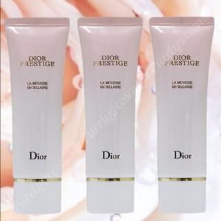 ディオール(Dior)の【Dior】 ディオール プレステージ ラ ムース 洗顔料 50g×3本(洗顔料)