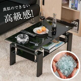 センターテーブル おしゃれ ローテーブル ガラス 【92】(ローテーブル)