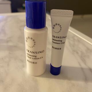 トランシーノ(TRANSINO)のTRANSINO 化粧水&美容液(化粧水/ローション)