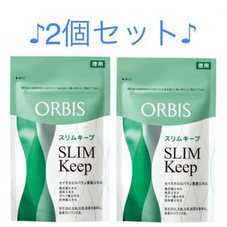 オルビス(ORBIS)のORBIS スリムキープ徳用 2個セット♪(その他)
