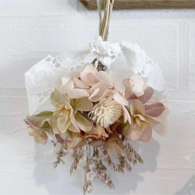 ドライフラワースワッグ×2  紫陽花 玄関インテリア 壁掛けインテリア 誕生日 ハンドメイドのフラワー/ガーデン(ドライフラワー)の商品写真