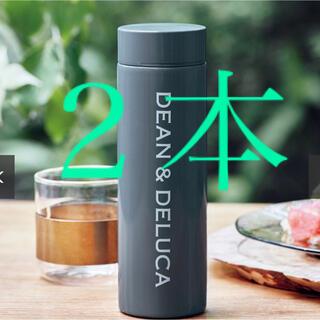 ディーンアンドデルーカ(DEAN & DELUCA)のディーンアンドデルーカ 水筒グレー 新品 2本(水筒)